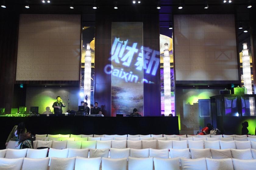 2011年11月11日,北京,2011财新峰会现场。 财新记者 牛光/摄_2011财新峰会会场
