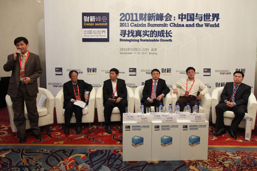"""11月11日,北京,2011财新峰会议题""""稳定需要大智慧""""现场。 财新记者 牛光/摄_议题:稳定需要大智慧"""