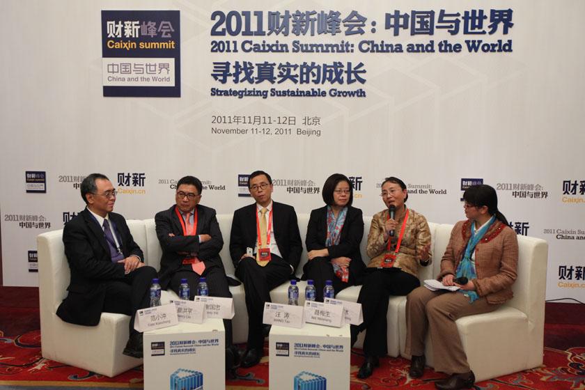 """2011年11月11日,北京,2011财新峰会议题""""地产解题""""现场。 财新记者 牛光/摄_议题:地产解题"""