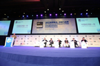 财新峰会2011:中国与世界