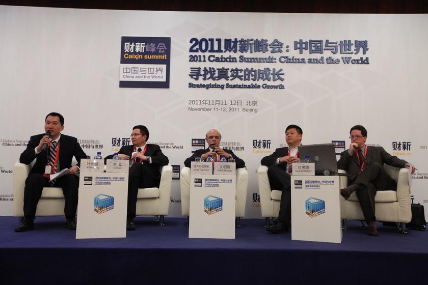 """11月12日,北京,2011财新峰会议题""""绿色现代化:下一个十年""""现场。 财新记者 牛光/摄_绿色现代化:下一个十年"""