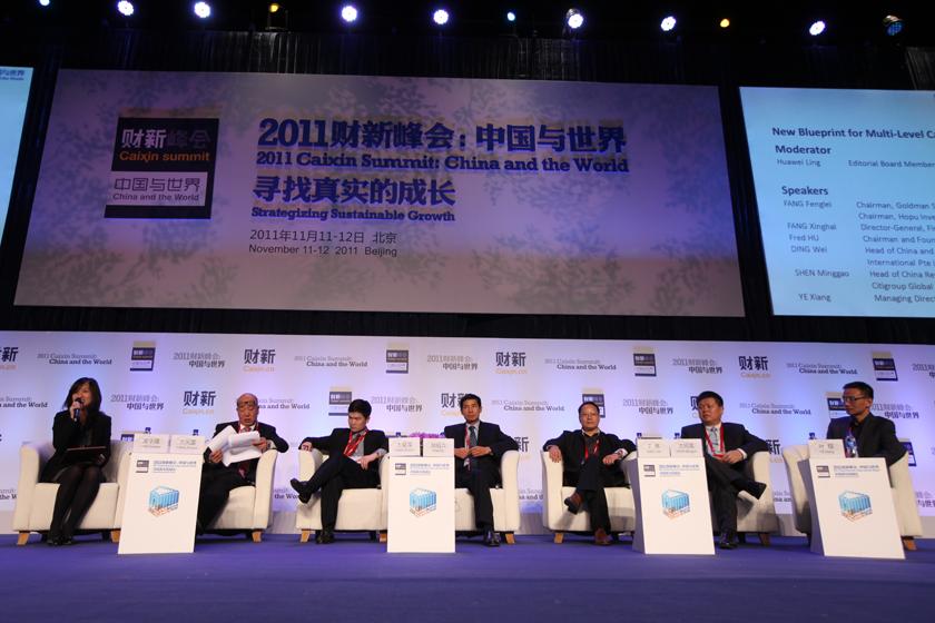 """11月12日,北京,2011财新峰会议题""""多层次资本市场新蓝图""""现场。  财新记者 牛光/摄_议题:多层次资本市场新蓝图"""