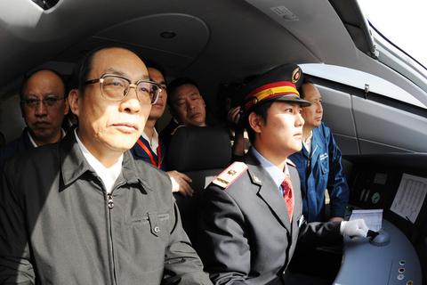 刘志军374套房产的背后 - 柔弱的心 - 柔弱的心の博客