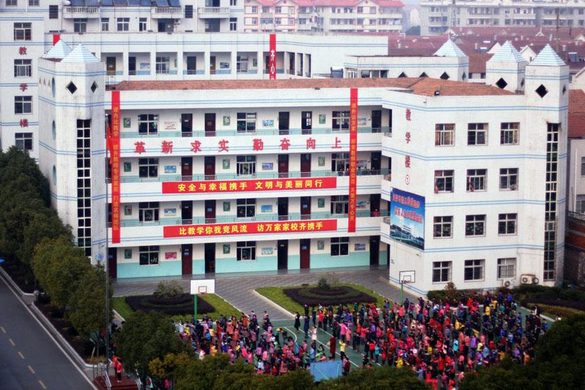武汉市新洲区邾城街第四小学是一所留守儿童学校,现有学生2086人,留守学生占学生总数的80%以上。学生每周五天在校吃住学,月收费300余元。学校食宿条件和教学水平,不输年收费过万的贵族式民办寄宿学校,最早的学生家长会提前两年到学校登记排队, 比大医院的专家号还俏,学位非常紧俏。