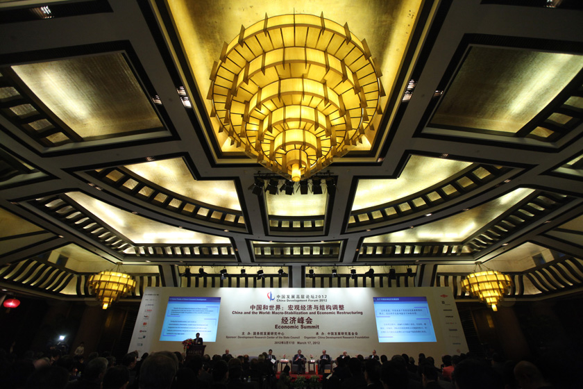 中国发展高层论坛2012现场。   财新记者 牛光/摄_中国发展高层论坛2012在京召开