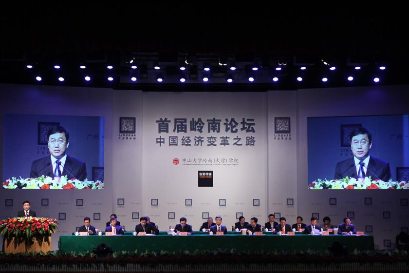 3月25日,广州,中山大学校长许宁生开幕致辞。   财新记者 牛光/摄_首届岭南论坛开幕