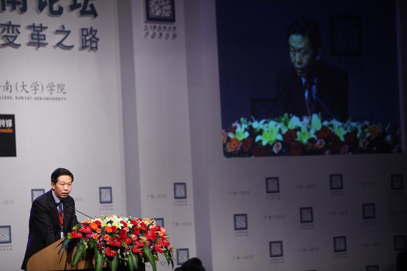 3月25日,广州,国家税务总局局长肖捷讲话。    财新记者 牛光/摄_首届岭南论坛开幕