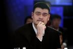 姚明卸任上海东方篮球俱乐部董事长 股权转让进行中