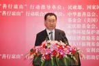 王健林:万达不排除进入航空业