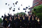 那些年一起拍过的毕业照