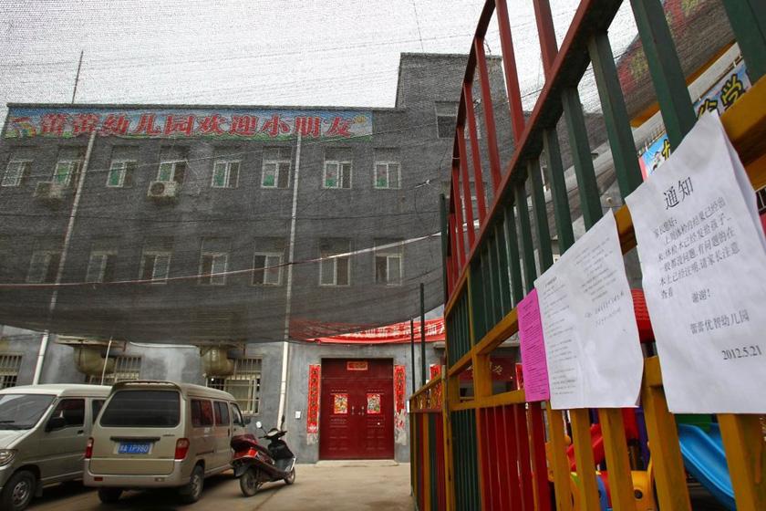 蕾蕾幼儿园教学楼西侧的一半已被拆除