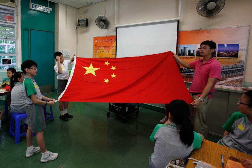 局爱国主义教育总结_香港小学生接受爱国主义教育_图片频道_财新网