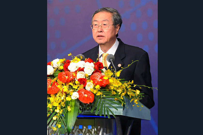 6月29日,中国人民银行行长周小川发表主旨演讲。  东方IC_2012年陆家嘴论坛开幕