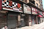 辽宁省对市绩效考核增加税收完成指标