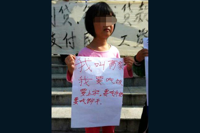8月14日,云南大理,13名孩子来到南国城大理东盟玉石城门口替父母讨要工资。   东方IC_大理13名民工子女烈日下替父母讨薪