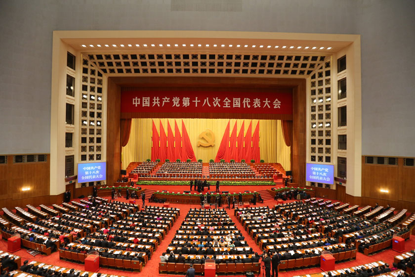 11月14日,中国共产党第十八次全国代表大会在北京人民大会堂闭幕。    丁林/新华社_中共十八大在北京闭幕