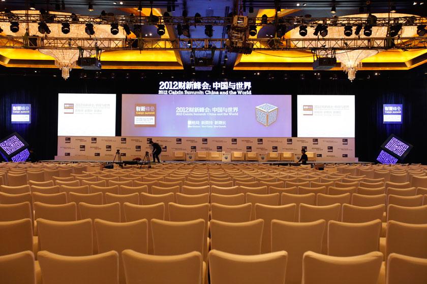 11月16日,2012财新峰会在北京举行,峰会会场。    王攀/财新记者_2012财新峰会会场