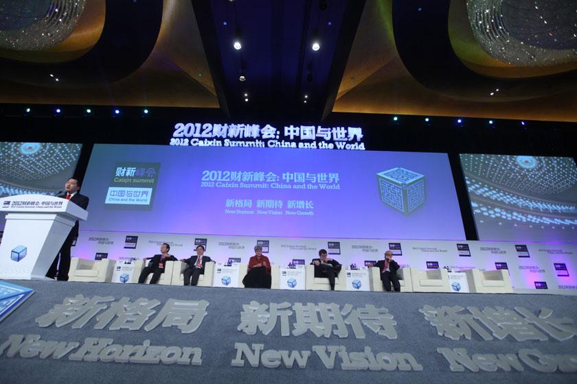 """11月17日,议题""""中国经济新增长""""现场。   牛光/财新记者_议题:中国经济新增长"""