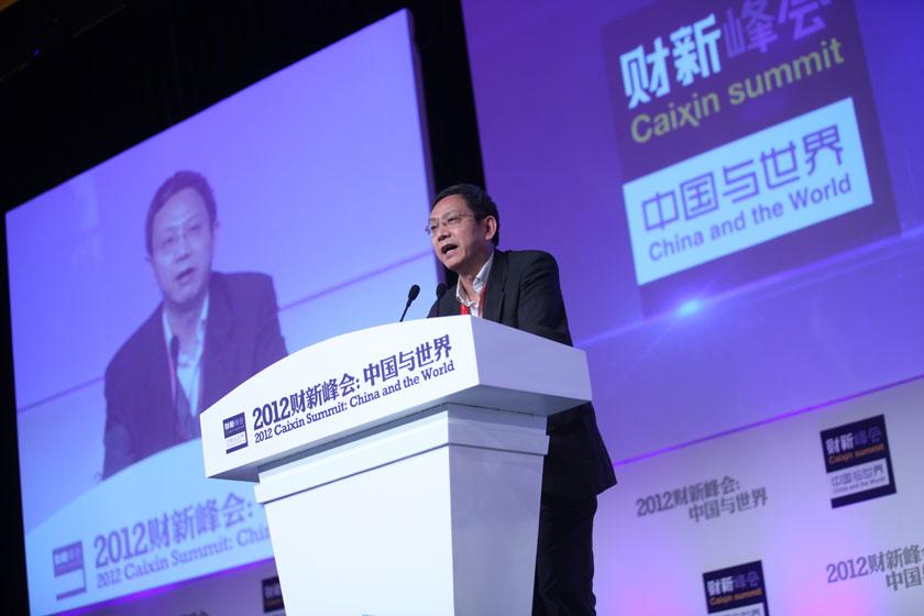 11月17日,财政部财政科学研究所所长贾康发言。     牛光/财新记者_议题:财税改革下一步
