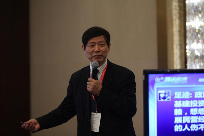 11月17日,春秋集团董事长王正华讲话。   牛光/财新记者_议题:企业的机会与抉择
