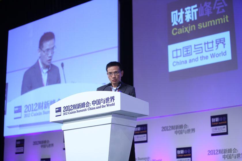11月17日,汇信资本董事总经理叶翔发言。     牛光/财新记者_议题:金融改革再破题