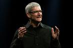 库克:除iPhone外苹果未来发布的产品将带来大量收入