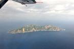 外交部:中国有能力捍卫钓鱼岛领土主权