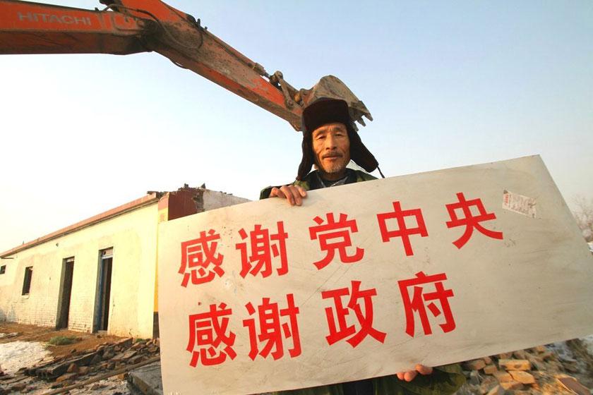 纪庆玉与村居委会达成拆迁安置补偿协议,居住多年的房屋被拆.