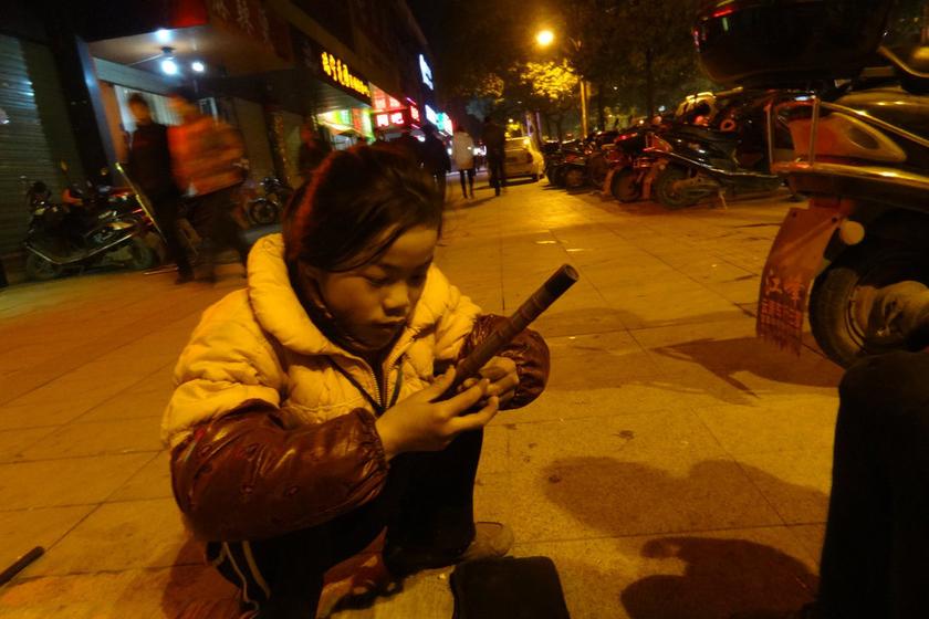 竹笛筷子兄弟父亲简谱