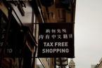 联合国报告:中国游客是怎么花钱的