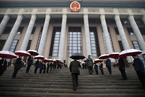 聚焦中国40年来首次特赦