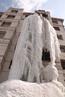 吉林市冰瀑飞流直下七层楼