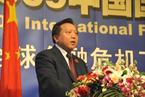 吴晓求:互联网金融是金融体系的战略竞争者