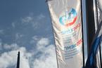 2013圣彼得堡国际经济论坛