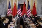 中美第五轮战略与经济对话