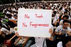 台湾示威为什么和平