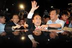 台湾政坛9月风暴