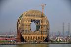 """广州""""铜钱大楼""""即将竣工"""