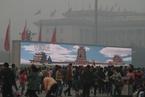 中国呼吁美加日等国兑现污染减排承诺