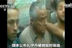 利比亚总理遭绑架画面曝光