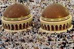 200万朝觐者抵达沙特 麦加大清真寺水泄不通