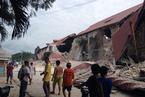 菲律宾发生7.2级地震