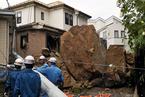 台风袭击日本 已致14人死亡