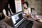广州相亲会选拔女性动用测谎仪