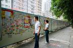 王锡锌:地方立法权扩大需防滥用