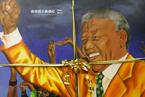 南非国父曼德拉