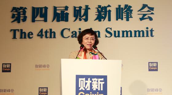 2013财新峰会:开启改革新征程