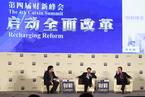 对话:中国对外政策与TPP