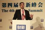 回顾:2013财新峰会闭幕主题演讲