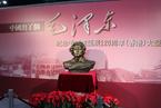毛泽东诞辰120周年展览在香港举行